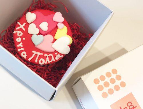 Cupcake με μήνυμα